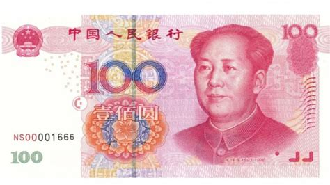 U S Currency In Collapse As Yuan Quietly