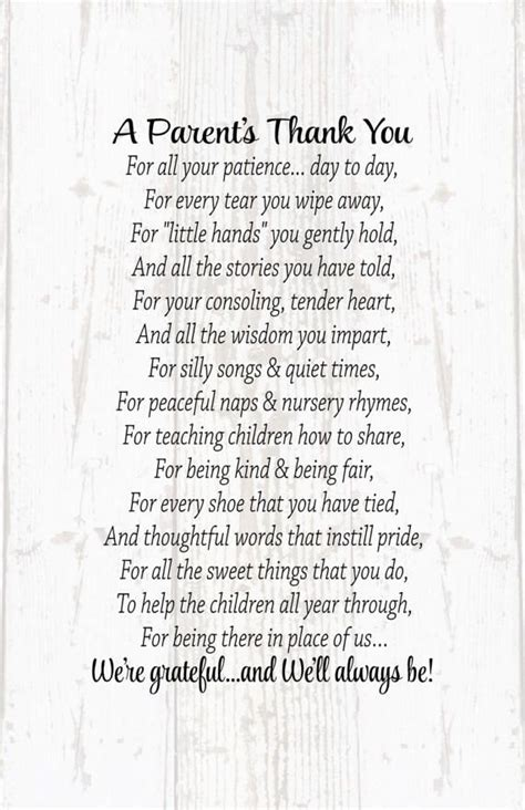 thank you letter to parents from child care provider s day a parent s thank you daycare provider