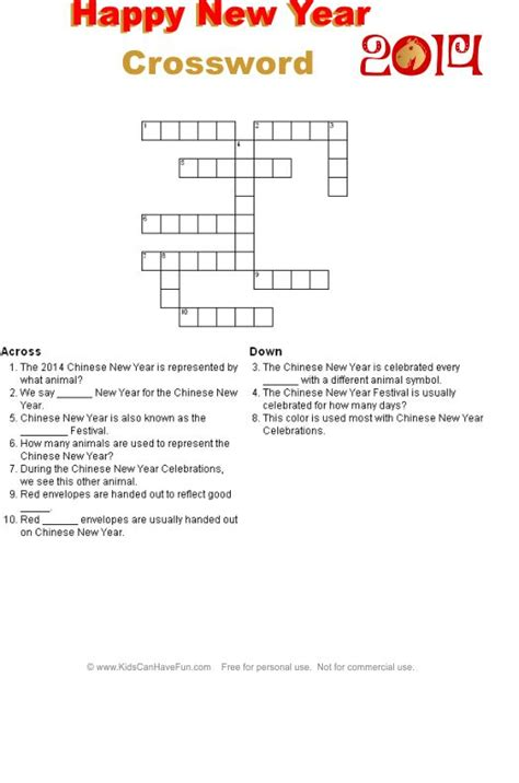 new year crossword image gallery new year s crossword puzzle