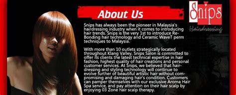 Directory Enquiries Address Finder Snips Holdings Sdn Bhd Kuala Lumpur Bangunan Yayasan
