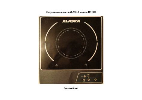induction cooker repair induction cooker repair guide 28 images induction heating cooker electronics repair and