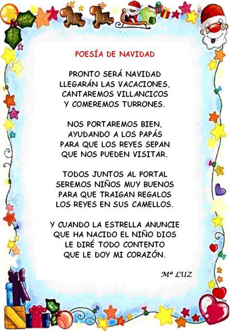 poemas navide241os fotos d poemas para la familia en navidad dibujos de a lapiz