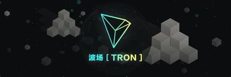 Is Tron Plagiarized White Paper Controversy Hits Trx Cryptocurrency Inverse Cryptocurrency White Paper Template