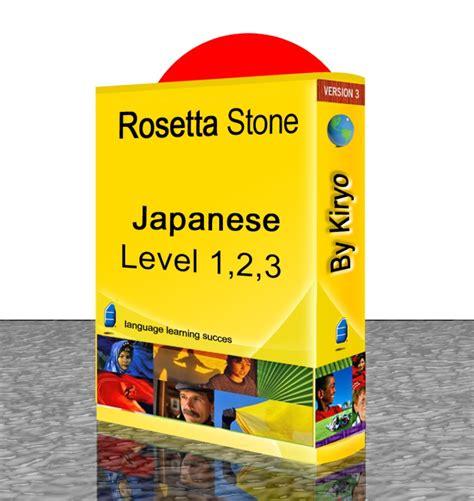 rosetta stone japanese level 4 rosetta stone japanese cracked ucqy misspengslidwell s blog