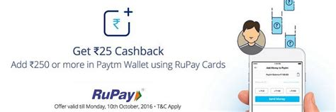 Add Money To Gift Card - paytm add money to wallet promo code 25 cashback in wallet