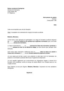 Confirmation De Stage Lettre Exemple Gratuit De Lettre Acceptation Une Demande Cong 233