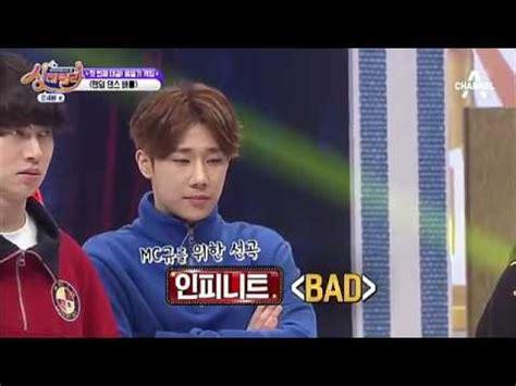 dance tutorial infinite bad sunggyu yugyeom dance infinite quot bad quot youtube
