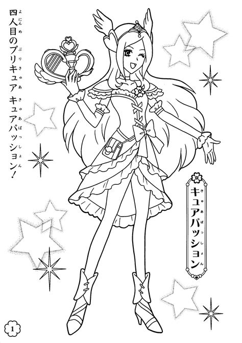 Free Coloring Pages Of Smile Precure Pretty Cure Coloring Pages