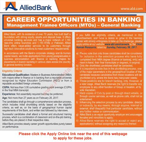 Mba Finance Management Trainee by Allied Bank February 2017 Apply Management