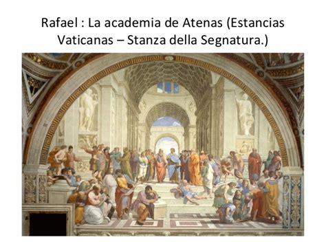 rafael retrato del papa le 243 n x con los cardenales giulio el renacimiento