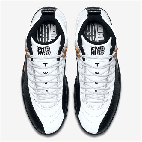 Air 12 New Year air 12 new year 2017 release date