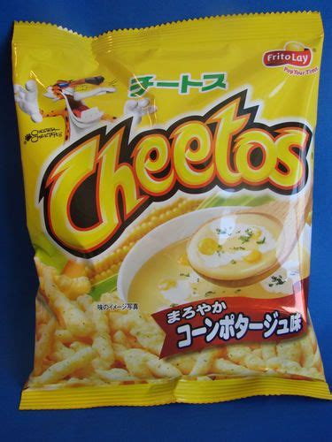 Japans New Snack Strawberry Cheetos by Snacks Frito Lay And On