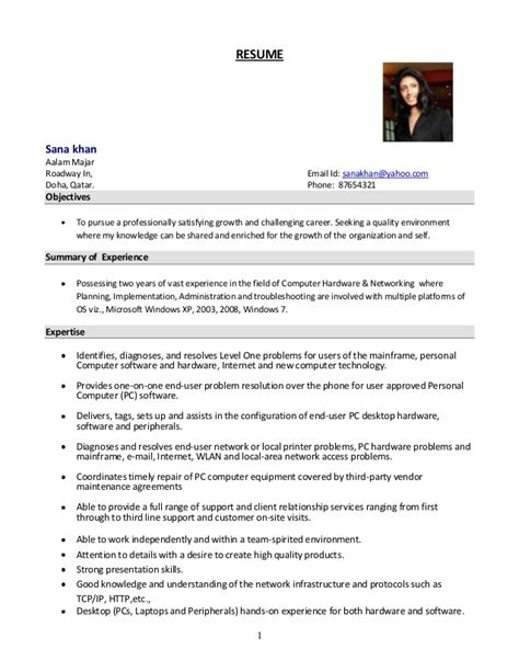 resume format for windows system administrator system administrator resume format