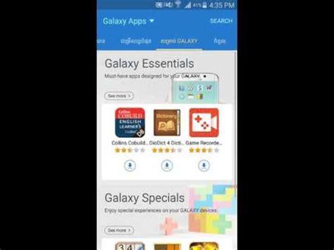 samsung app store apk kimleng moeun doovi