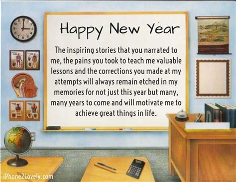 happy  year wishes  teacher happy  year message wishes  teacher  year wishes