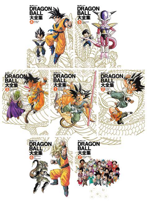 libro dragron ball ilustraciones dragon ball ilustraciones completas reimpresi 243 n de planeta c 243 mic hobbyconsolas juegos