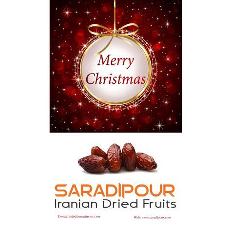 saradipour iranian dates raisin christmas card