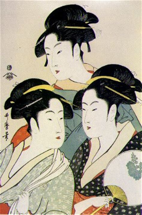 tattoo viso geisha giappone march 2006