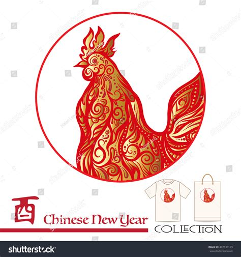 new year symbols vector decorative rooster new year symbol stock vector