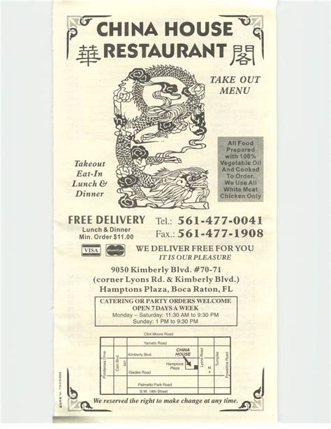 china house hours china house locations near me in maine me us reviews menu