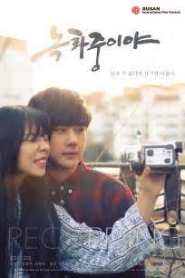 film drama korea sedih 2017 korean movie opening today 2017 03 02 in korea hancinema