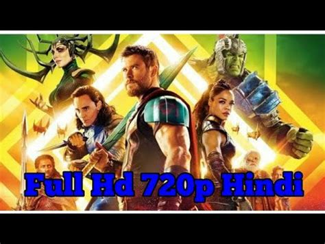 thor movie free download in hindi hd how to download thor ragnarok full movie in hindi hd