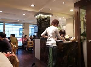 Tpi Chanoel C 3398 台北車站 新開幕 咖啡弄 站前店 yuki s lazy channel 痞客邦