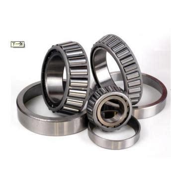 Bearing Taper 30307 Cn Asb 30307 tapered roller bearing 30307 bearing 35x80x21 liaocheng xbrb bearing manufacturing co ltd