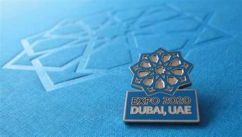 design logo expo 2020 design expo 2020 logo and win dh100 000