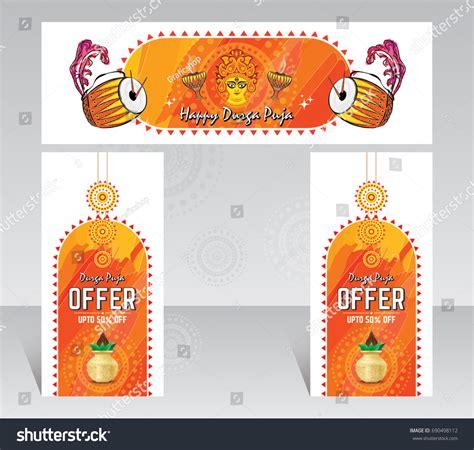 banner design navratri indian festival durga puja banner design stock vector