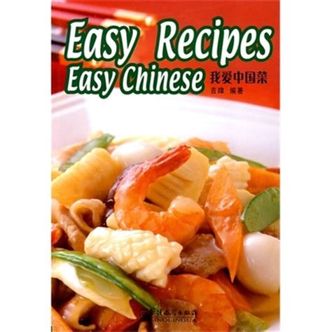 easy recipes recipes all in one cookbook books easy recipes easy i food