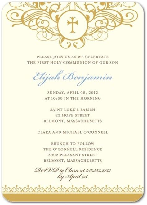 formal invitation templates ipasphoto