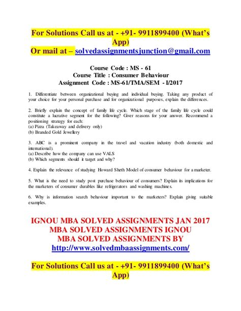Mba In Security Management From Ignou by Ignou Mba Solved Assignments 2017
