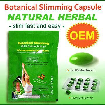 Treatment Meizitang Slimming Bpom Krim Pelangsing Diet meizitang botanical slimming pelangsing terbaik dari usa pelangsing asli