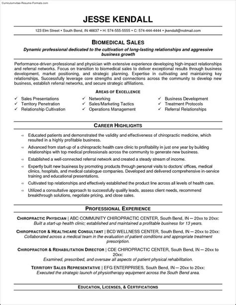 Functional Resume Template by Functional Resume Template Free Free Sles Exles
