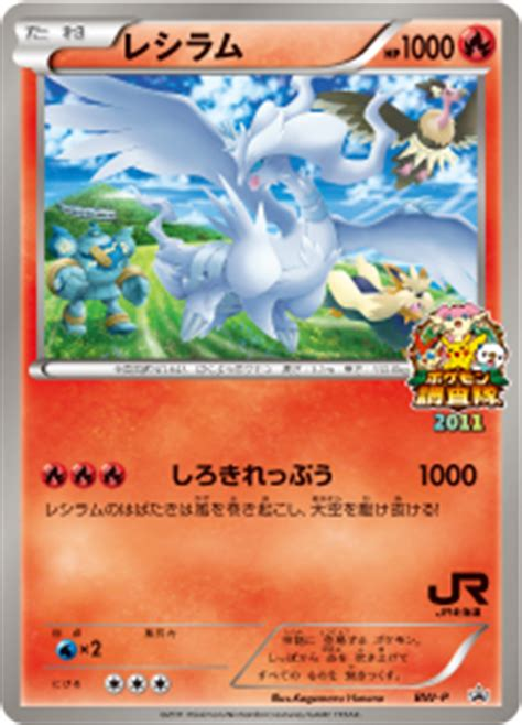 pok 233 mon tims shadow lugia 900 900 shadow 1000 my 1000 images about poem on 28 images pok 233 mon evil