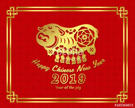 new year 2019 china quot happy new year 2019 card with gold pig and