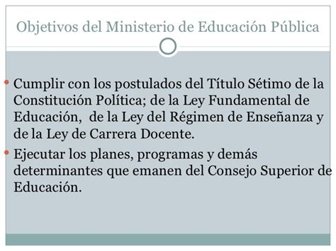 ministerio de educaci n p blica el ministerio de educaci 243 n p 250 blica y conesup