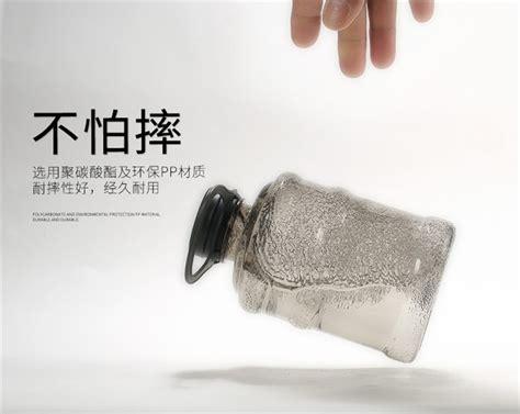 Remax Botol Minum Galon Series Water Bottle 650ml Rcup 015 remax botol minum galon series water bottle 650ml rcup 015 orange jakartanotebook