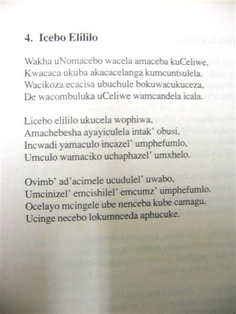 Letter In Xhosa Kadri In South Africa Learning Xhosa