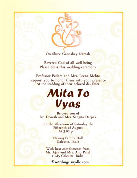 hindu wedding invitation wording in indian hindu wedding card matter in for