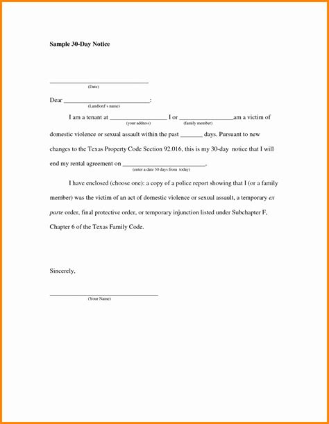 template for 30 day notice to landlord 30 day notice to vacate letter to tenant template sle