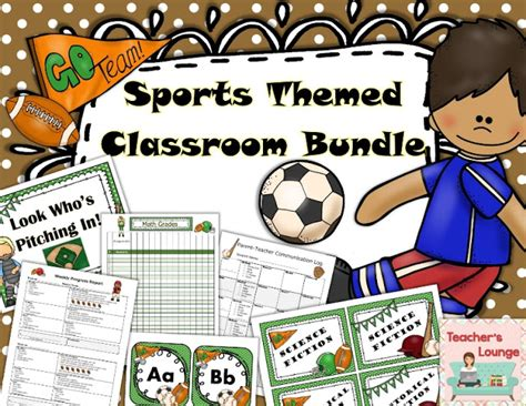 sports themed classroom decorations s lounge themed classroom bundles