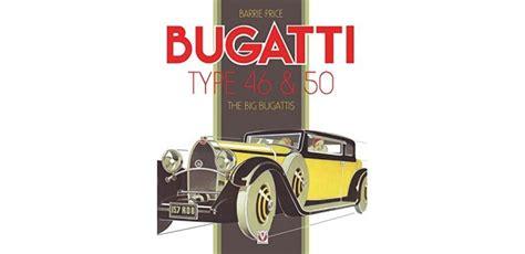 automatic sprinkler protection classic reprint books bugatti type 46 50 the big bugattis classic reprint