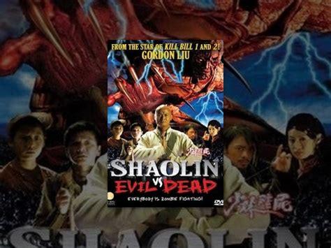 movie evil dead in urdu snake curse full hd movie in hindi musica movil