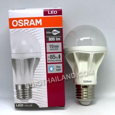Osram Led Bulb 9 5w หลอดบ บ led หลอดไฟ led e27 9 5w แสงขาว