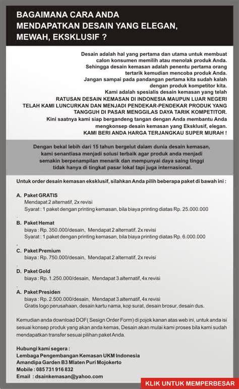 desain kemasan jakarta desain kemasan kemasan ukm indonesia desain cetak
