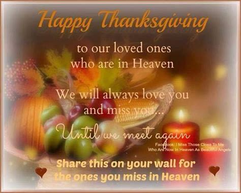 lessons from loved ones in heaven how to connect with your loved one on the other side to heal from loss books happy thanksgiving to our loved ones who are in heaven