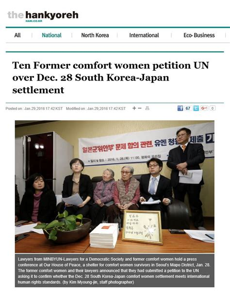 Ten Former Comfort Women Petition Un Over Dec 28 South