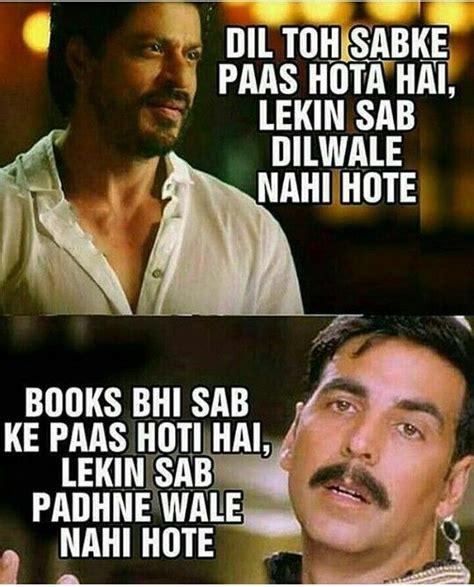 Hindi Meme Jokes - 25 best ideas about hindi jokes on pinterest hindi